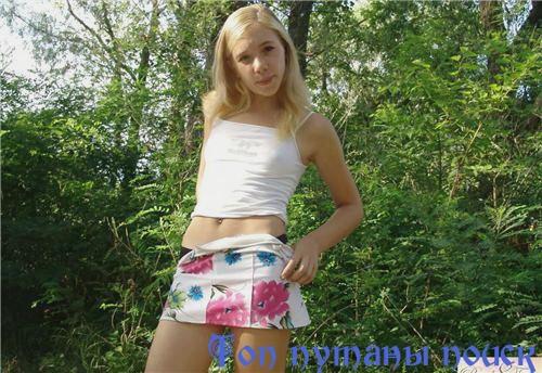Проститутки узбеки таджики в москве