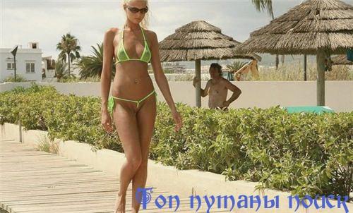 Милунка - фото/видео