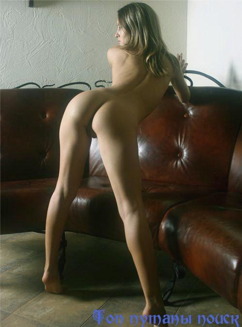 Фаризат Проститутки красноро поселка спб аквамассаж