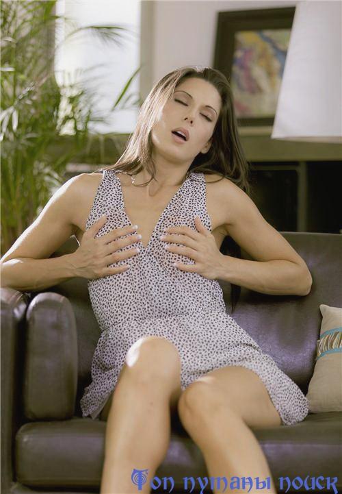 Рагни VIP: секс анальный