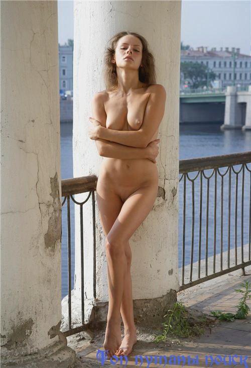 Проститутки москва м улица подбельского