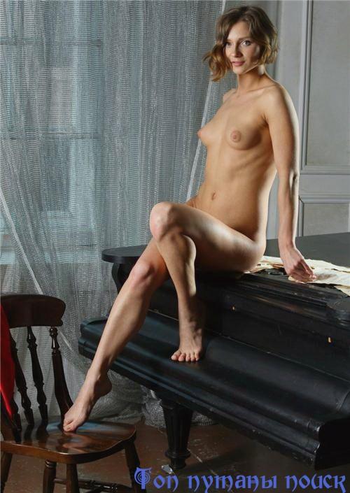 Город чита девушка по вызову секс