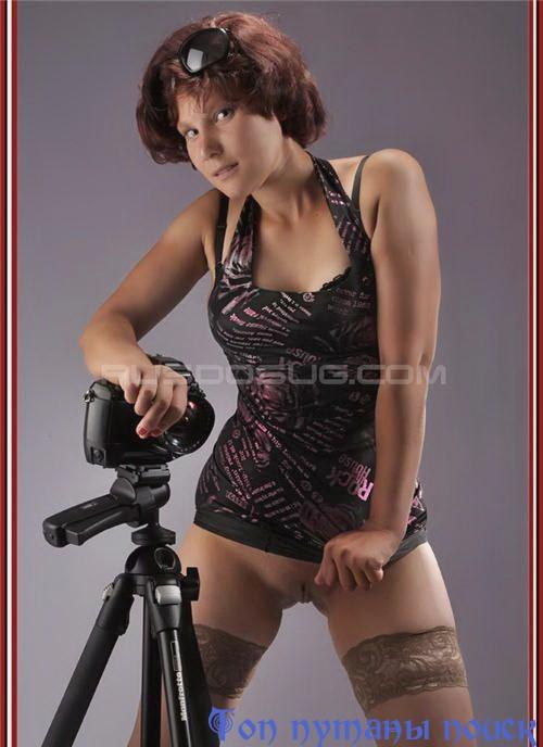 Найти проститутку краснодар дешево