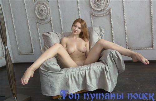 Шюхи из украины снять в москве