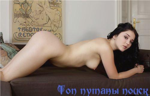 Толстушки проститутки москва ювао