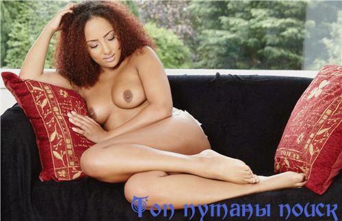 Где в москве заказать проститутку с широкими бедрами