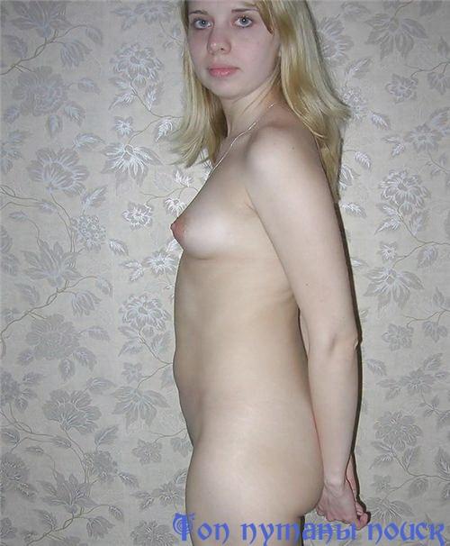 Проститутки айзербайжянки