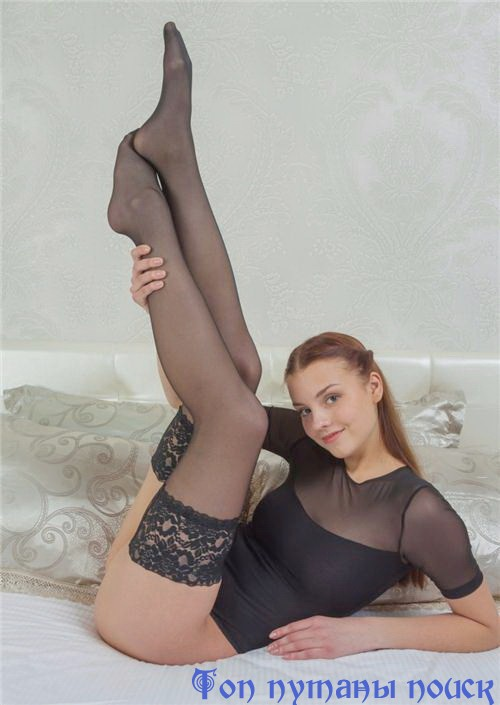 ялта проституток