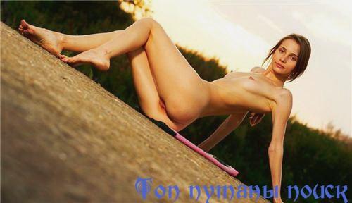 Анджелина 100% реал фото - мастурбация члена грудью