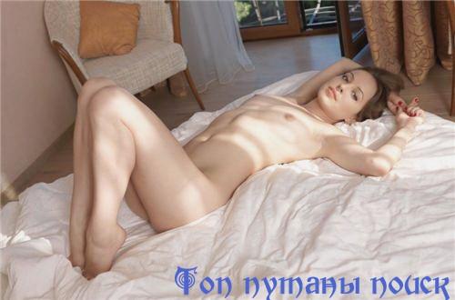 Антония - Intimsiti киев выезд в гостиницу