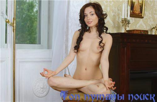 Проститутки на ночь за 1000 грн.днепропетровск