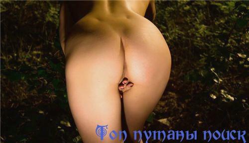 Джун: Зеленогорск красноярский край девушки чайный пакетик